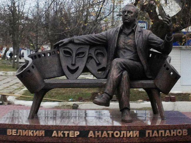 Талантливый актер народный артист СССР Анатолий Дмитриевич Папанов