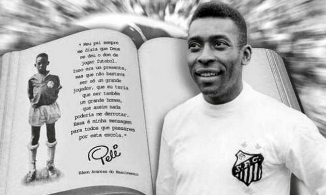 Королю футбола - 75 лет