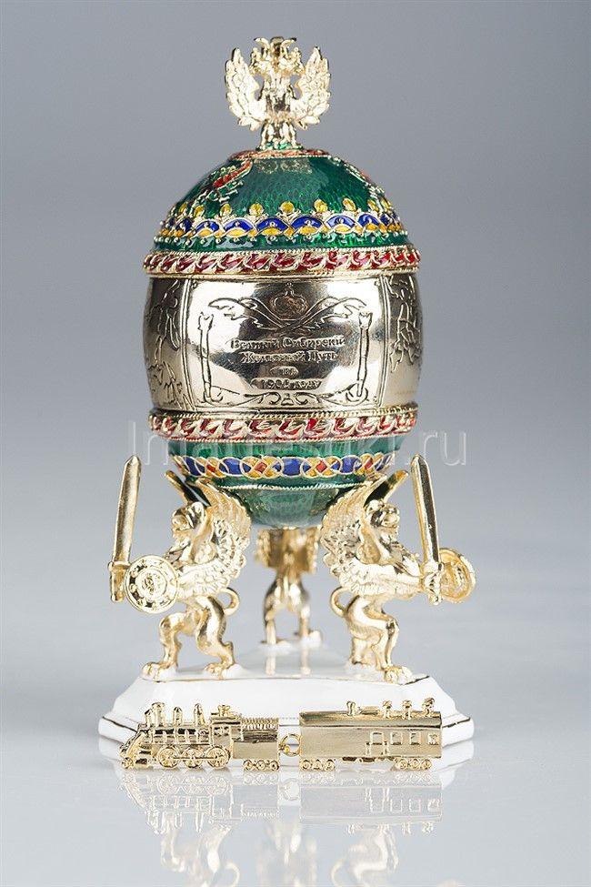 Пасхальное яйцо Фаберже с моделью сибирского поезда